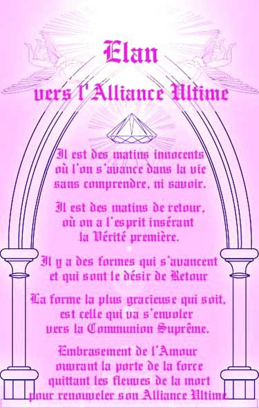 Elan vers l'Alliance Ultime